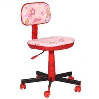 Стілець крісло для дітей і підлітків AMF Бамбо Color
