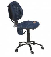 Стілець крісло для дітей і підлітків AMF Джинс